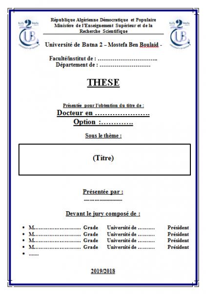 PAGE_DE_GARDE_FR